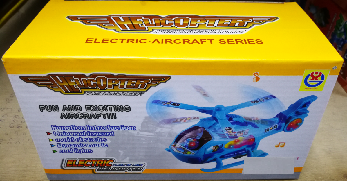 Kids Toy - Helicopter Hunting Aviation Aircraft Series baby toys