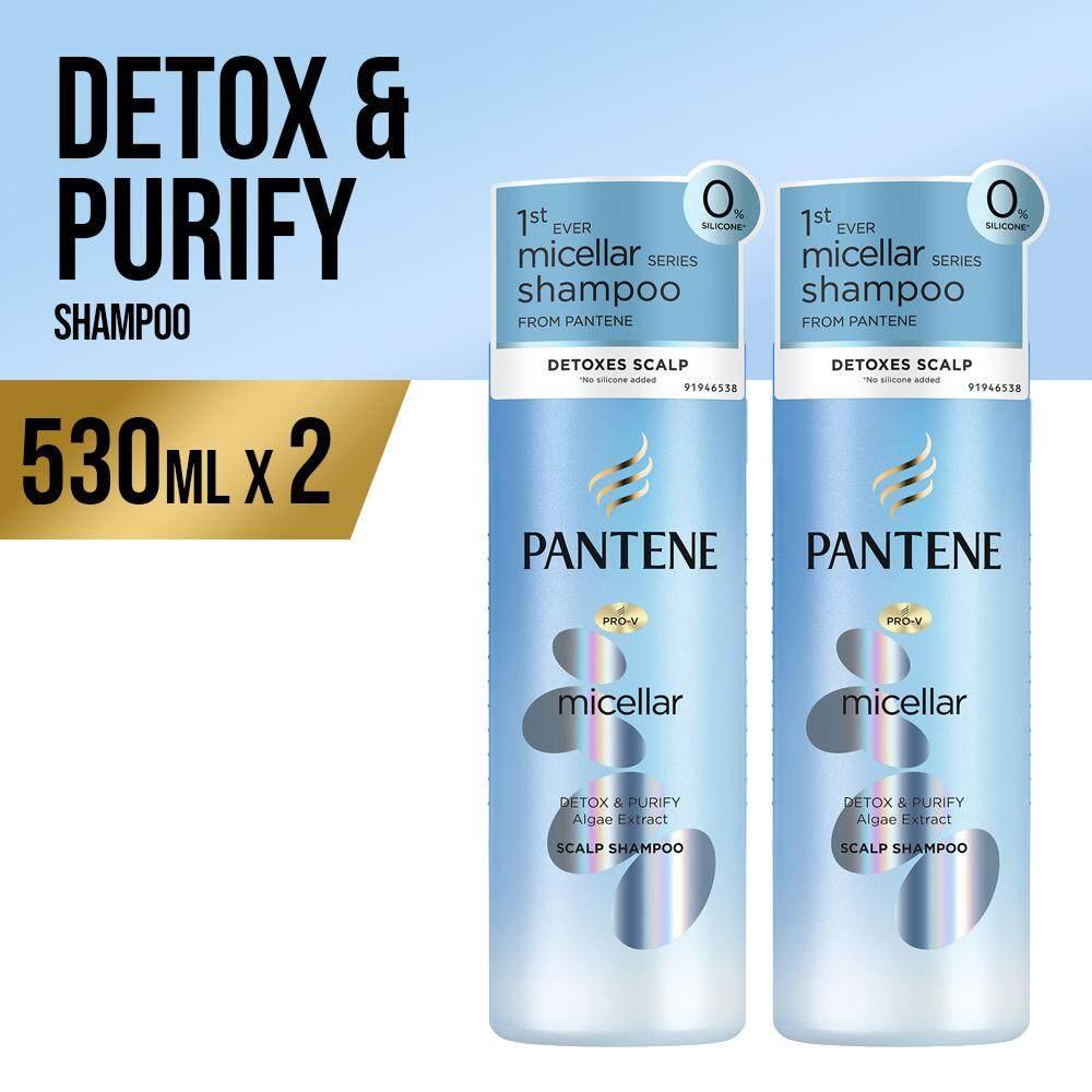 Pantene Micellar Detox & Purify Shampoo 530ML [Bundle of 2]