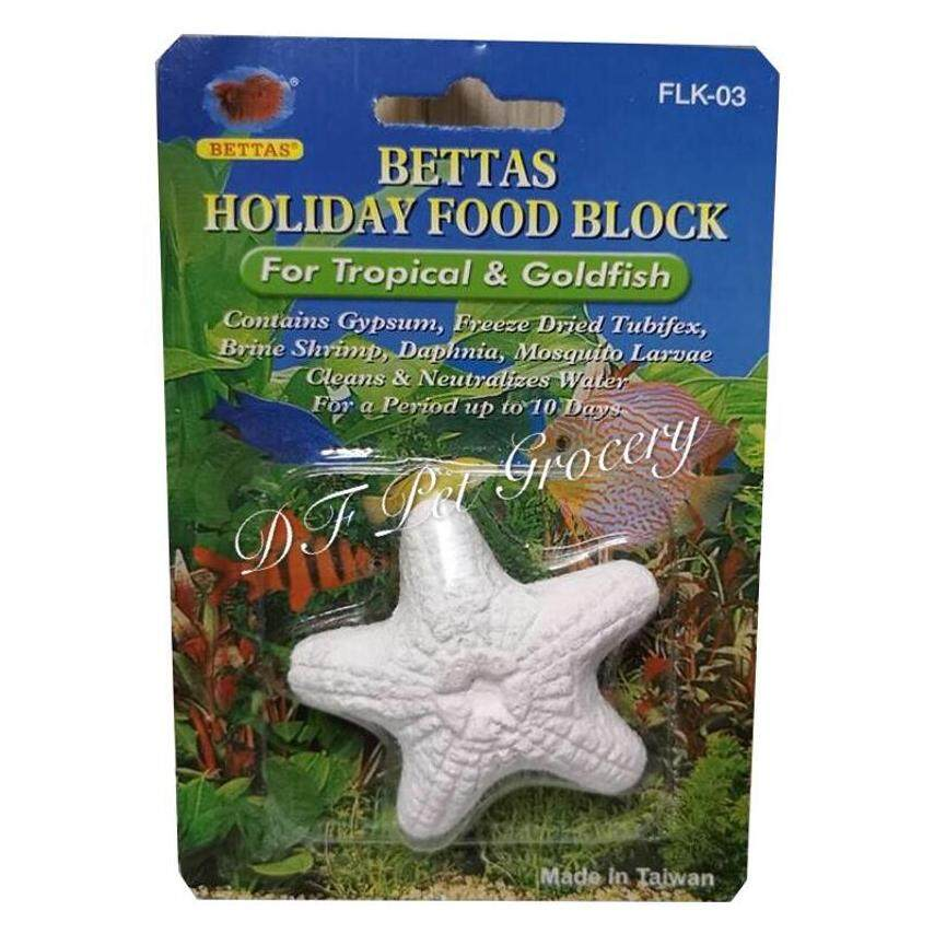 BETTAS Holiday Food Block For Fish FLK-03