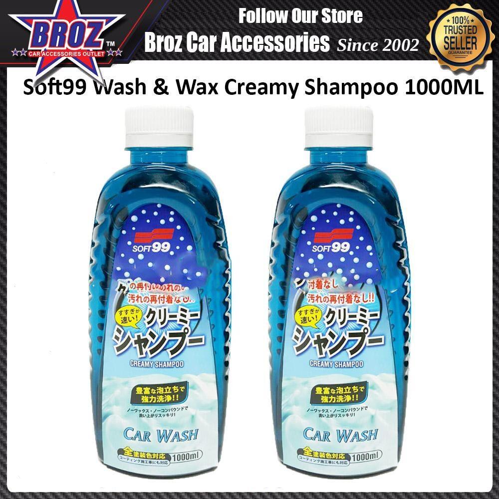 2 x Soft99 / Soft 99 Car Wash Creamy Shampoo 1000ML