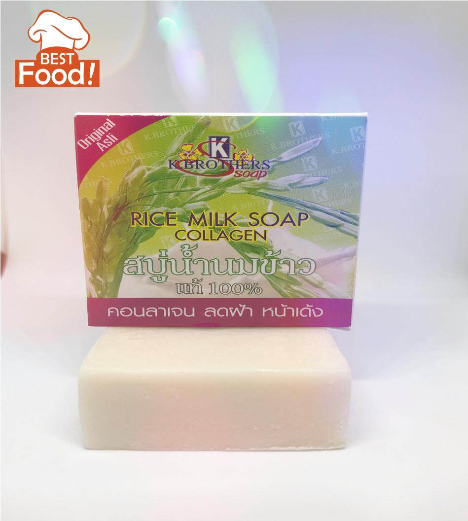 Rice Milk Soap (K Brothers) - 1 PC