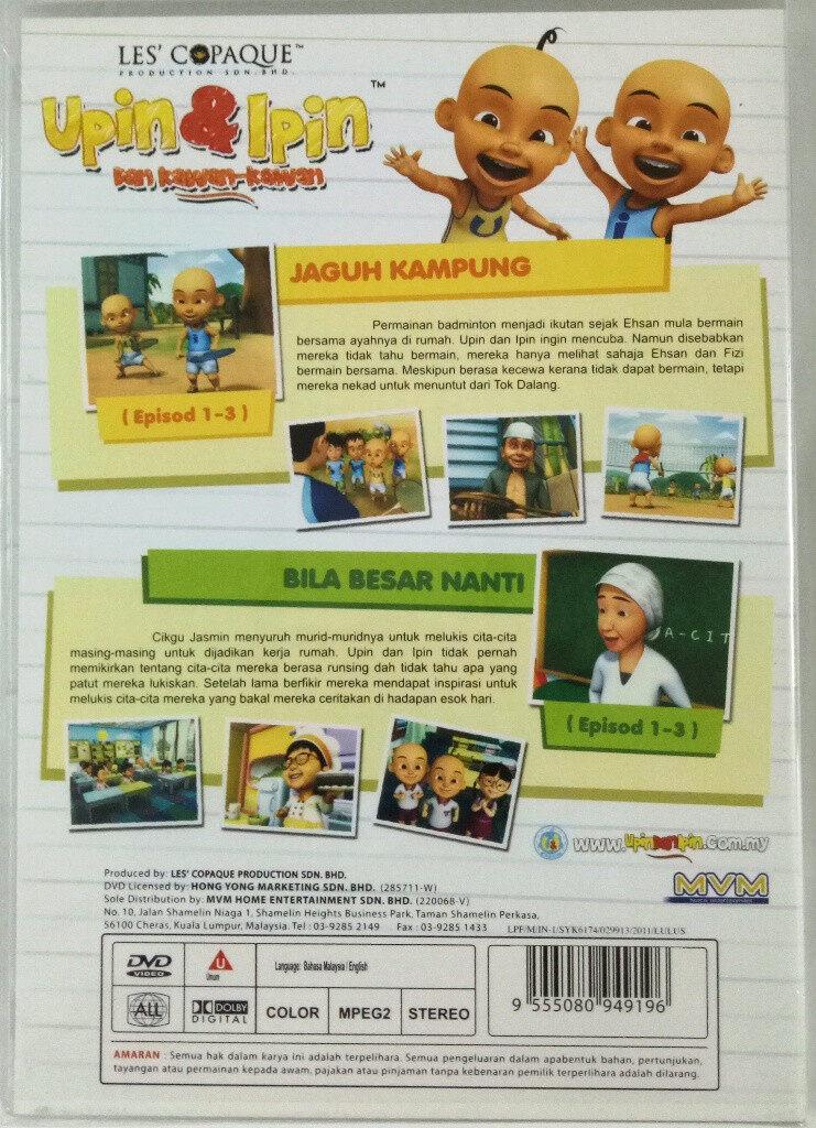 Upin & Ipin Dan Kawan-Kawan Volume 12 DVD