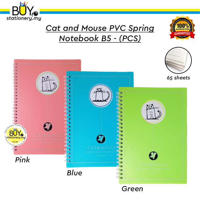 Cat and Mouse PVC Spring Notebook B5 - (PCS)