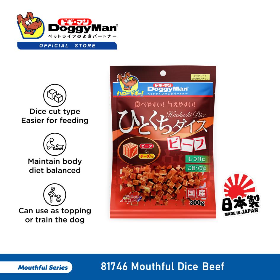 DoggyMan Mouthful Dice Beef 300G [Dog Treat Snack Snek Anjing]