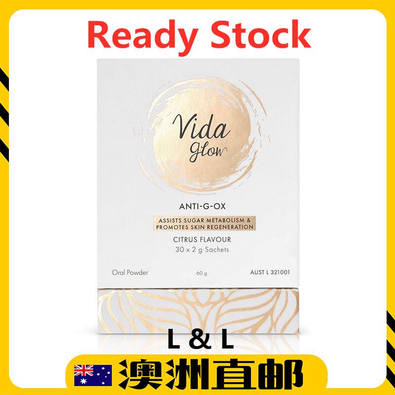 [Ready Stock EXP: 2023yr] Vida Glow ANTI-G-OX Citrus Flavour 30x 2g Sachets (From Australia)