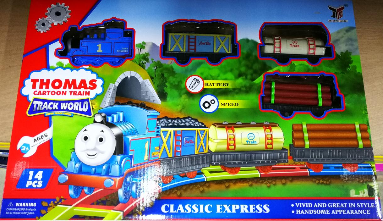 Kids Toy - Thomas Cartoon Train Track Toys Set For Kids