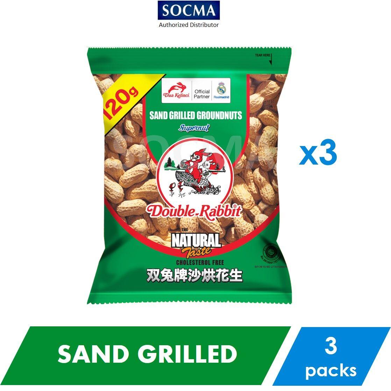 Supernut Sand Grilled Groundnuts 120g [3]