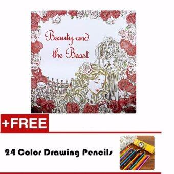 1 Pcs 24 Photos Adults Children Graffiti Book Beauty And The Beast An Inky Treasure Hunt