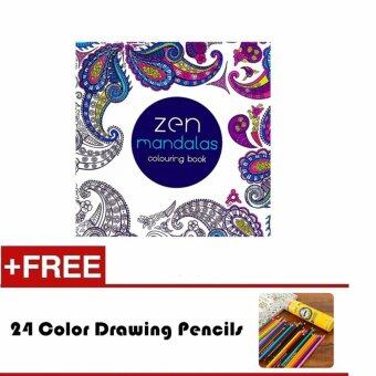 1 Pcs 24 Photos Adults Children Graffiti Book Zen Mandalas An Inky Treasure Hunt And Colouring