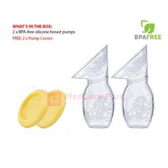 2 BPA-free Silicone Breast Pumps with Lids breastfeeding breastpump
