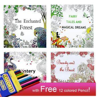 4 UNITS 2017 New 25cm X Secret Garden Inky Adventure Coloring Book For Children