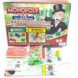 6135 MONOPOLY GAME x 1set