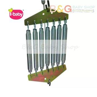 Harga Baby Cradle Spring (7 springs) Springs With Hook design SuitableFor ( Polo / Popo / OTO /Butterfly/Penguin)