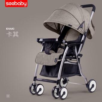 Baby Stroller Ultra Portable Car BB