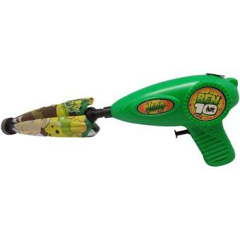 Ben10 Water Gun BE-900B (Green)