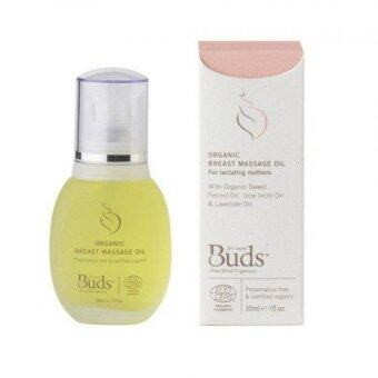 Buds - Organic Breast Massage Oil For Lactating Mothers (30ml)