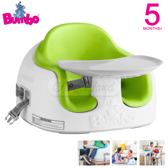 Bumbo Multi Seat Baby Booster Lime Green