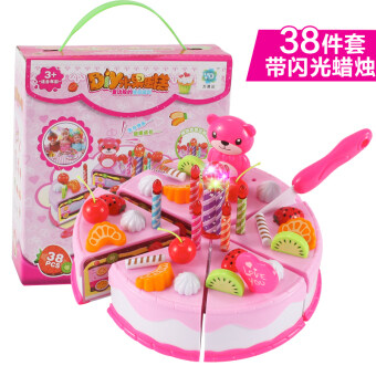 Harga Children over every family birthday cake toy kitchen cut fruit and vegetables honestly music girl birthday gift set