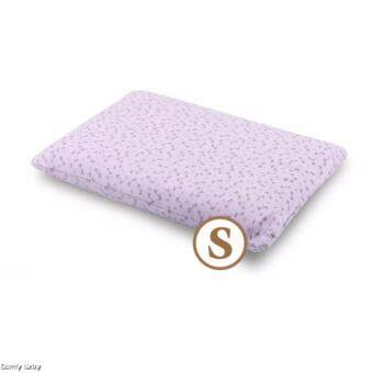 Comfy Baby - Pillow Cover Purple (S)