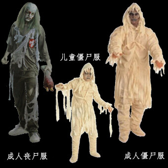 COS Halloween's day children's clothing adult Halloween costume horror zombie clothing mummy zombie clothing