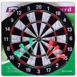 "Dual Side Tournament Dart Board 17"" x 1/2"" (Free 6 Darts)"