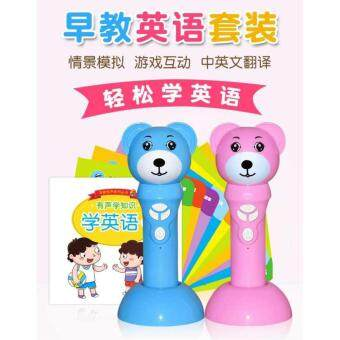 English and Mandarin Talking Reading Pen (16 English Books + 20 English & Chinese Books)