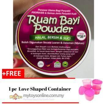 {FREE Container} ORIGINAL Ruam Bayi Powder