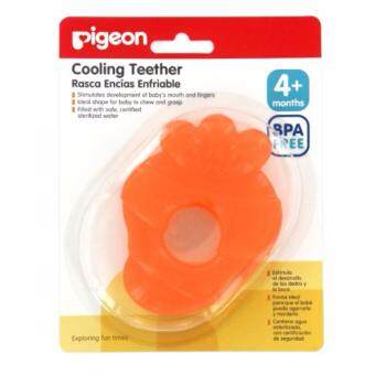 [FREE SHIPPING] Original Pigeon - Cooling Teether (Carrot)