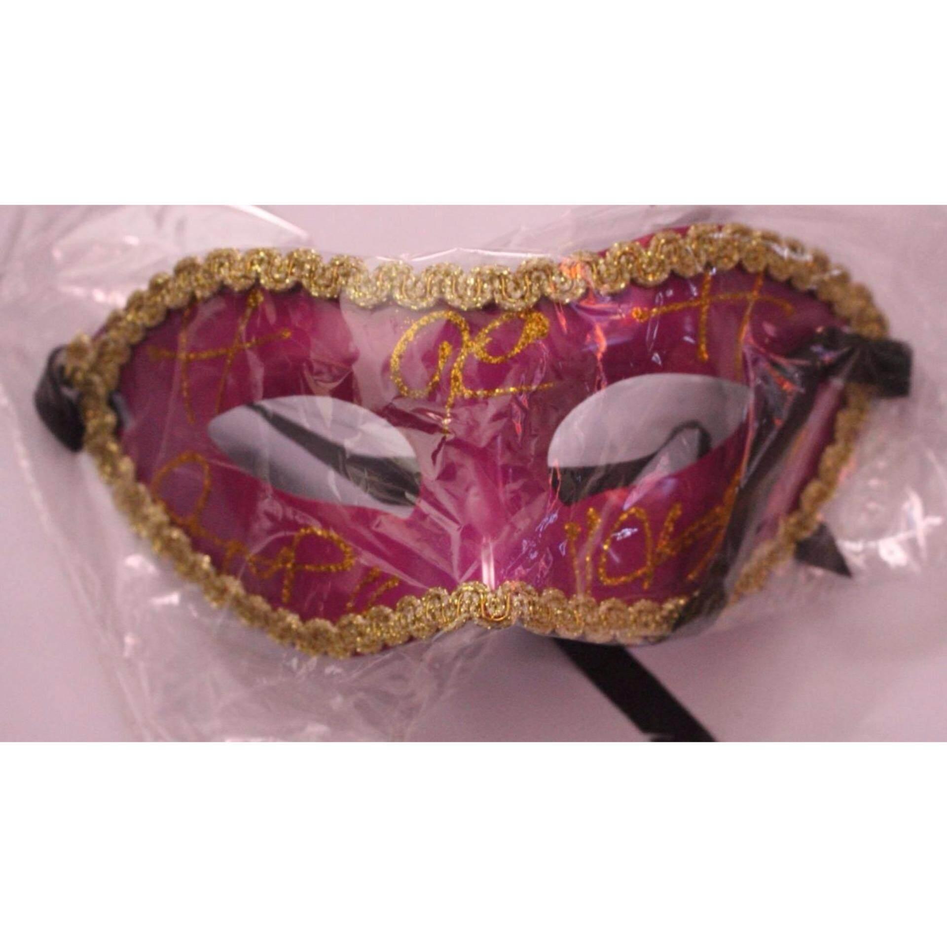 Halloween Mask - Party Mask - Kids Mask - Adult Mask - Angelic Mask - Cinderella Mask - Theme Mask - Outing mask - Clubbing Mask - Themed party mask - Cool eye mask - Half face mask - Eye wear mask - Chic Women'S Mask Masquerade Costume Party