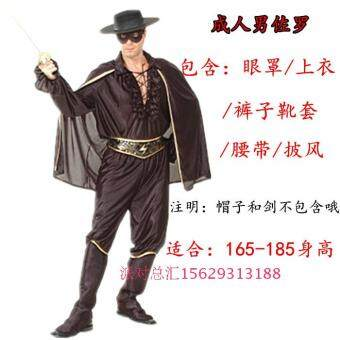 Halloween's Day dance performance clothing cos parent-childperformance clothing adult ZORRO clothing children's ZORRO clothing