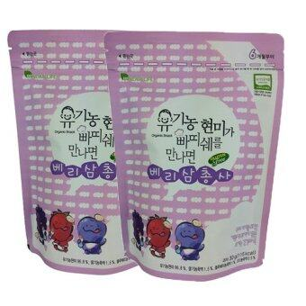 Harga Renewallife Organic Patissier - Berry Trio (Twin Packs)