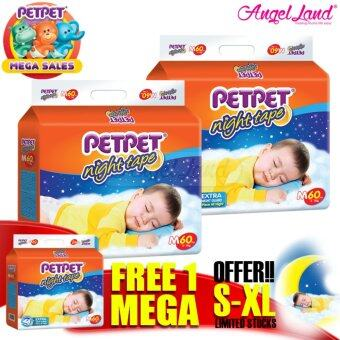 Harga [Mega Sales Deal~2FOC1] PETPET Night Tape Diaper Mega Packs M60 (3packs)