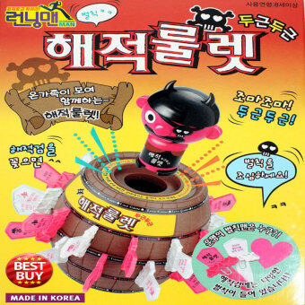 Harga Running Man Pirate Roulette Game Big Size Made in Korea