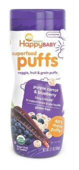Harga Happy Baby Organic Puffs (Purple Carrot and Blueberry)