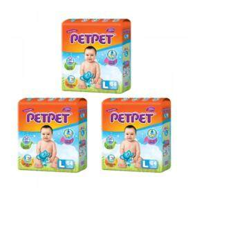 Harga PETPET MEGA PACK L64s (3packs)