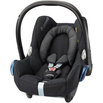 Harga 100% ORIGINAL - Maxi Cosi Infant Carrier Cabriofix BLACK RAVEN- 0-13KG - Infant Baby suitable car seat - Made in Holland - Compatible with Quinny Zapp Xtra Stroller - BUILT IN Adapters for QUINNY strollers - 2017 NEW ARRIVAL