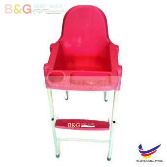 Harga BG Baby Local Premium Baby High Chair Pink Colour / Resturant Infant Feeding Baby High Chair