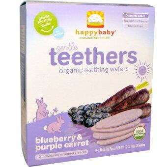 Harga Happy Baby Organic Teethers Teething Wafer - Blueberry/Purple Carrot