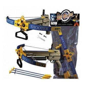 Harga Cross Bow Set with Infared