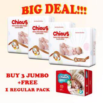 Harga (BUY3FREE1)S-XL SPECIAL DEAL TAPE DIAPER
