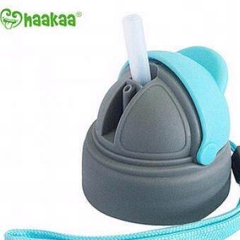 Harga Wide Neck Straw Cap With Handles