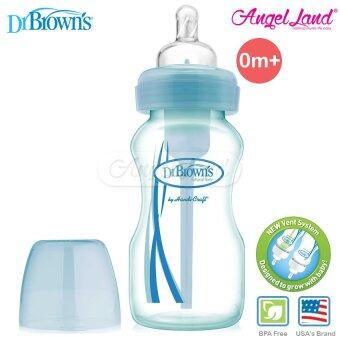 Harga Dr Brown´s Wide Neck ˝OPTIONS˝ 270ml Single Bottle Level 1 Silicone Nipple 0m+ - Blue (30668)