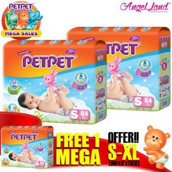 Harga [Mega Sales Deal~2FOC1] PETPET Tape Diaper Mega Packs S84 (3packs)