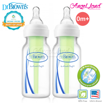 Harga Dr Brown´s Narrow Neck ˝OPTIONS˝ 120ml Twin Bottle Level 1 Silicone Nipple 0m+ (30619)