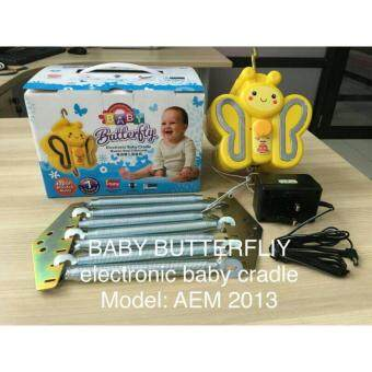 Harga Baby Butterfly Electronic Baby Cradle
