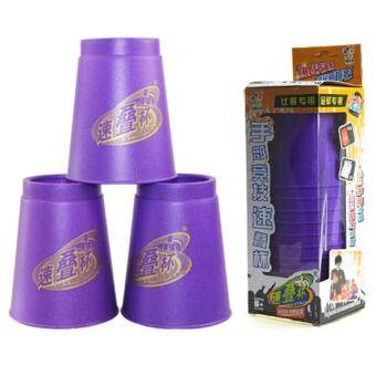 Harga Yuxin Stack Cups - Purple (3rd Generation ~ Official Competition Stack Cups)