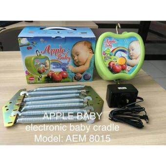 Harga Apple Baby Electronic Baby Cradle