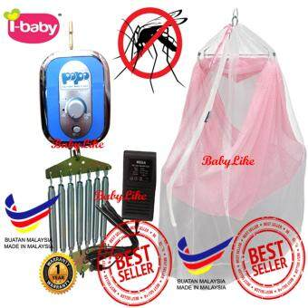 Harga Popo Electronic Baby Cradle Automatic Baby Cradle 1 Year Warranty FREE ONE ANTI ZIKA MOSQUITO NET WITH ZIPPER! BEST SELLER!