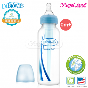 Harga Dr Brown´s Narrow Neck ˝OPTIONS˝ 250ml Single Bottle Level 1 Silicone Nipple (0m+) - Blue (30634)