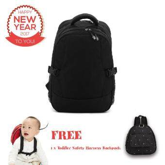 Harga Large Capacity Baby Diaper Nappy Mummy Bag Backpack + Free Toddler Safety Harness Backpack (Black)